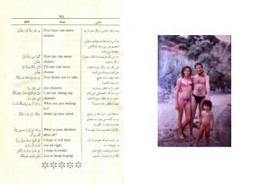 Travellers' lost, found Persian-English dictionary page, color snapshot, 2009